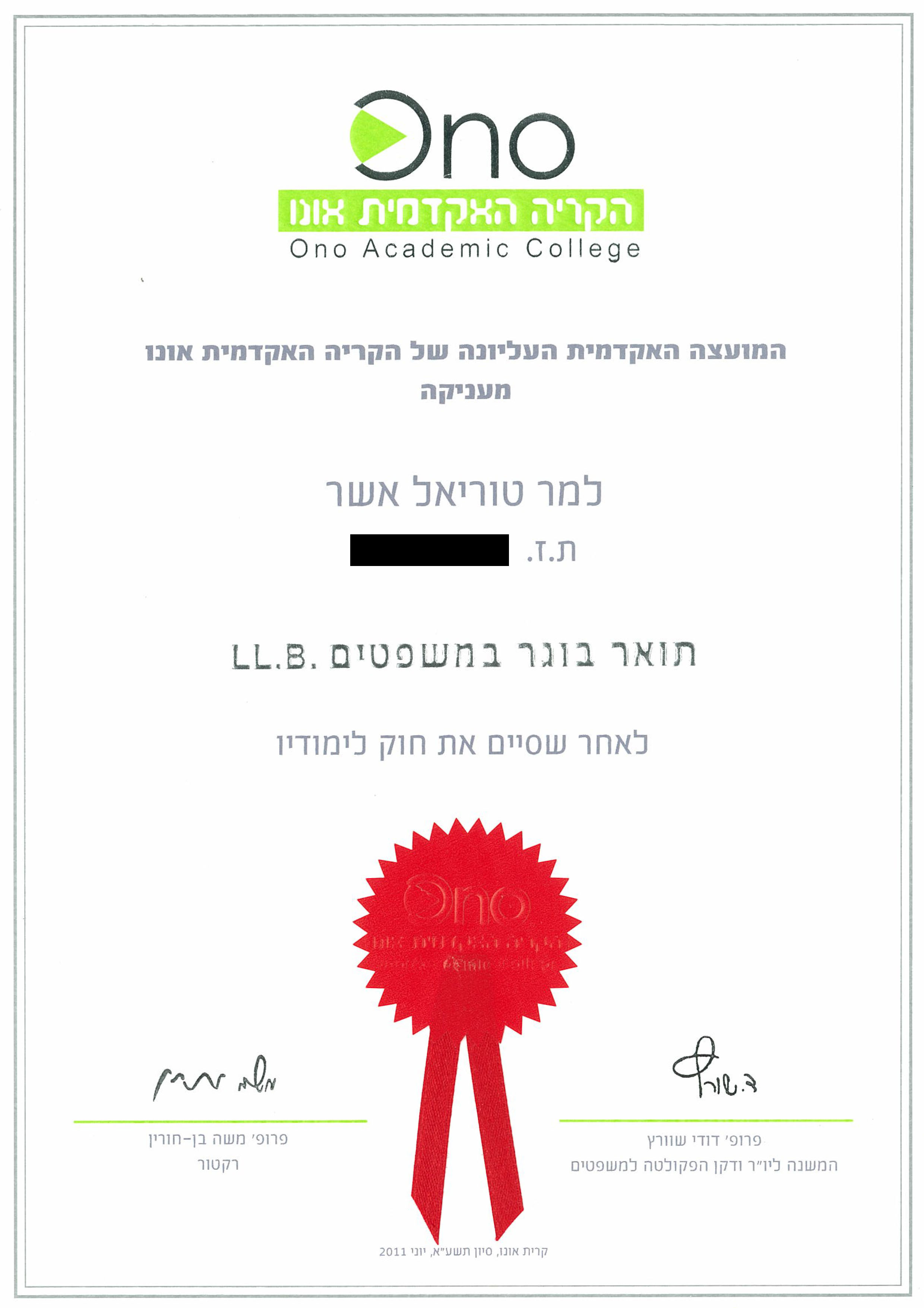 Asher touriel certificate enrolled agent 1betcityfo Choice Image